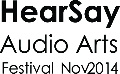 Logo for HearSay festival